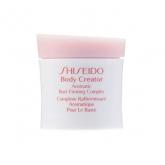 Shiseido Body Creator Complexe Raffermissante Pour Le Buste 75ml
