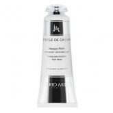 Ingrid Millet Perle De Caviar Mascarilla Riche Hidratante Y Tonificante 75 ml