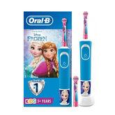 Oral-B Vitality 100 Cepillo Dental Eléctrico Infantil Frozen