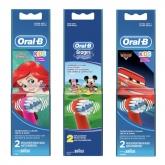 Oral-B Kids Cabezal De Recambio 2Unidades