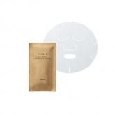 Kanebo Sensai Silky Bronze Masque Après Soleil 27ml 8 Unités