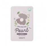 Skin79 Pearl Fresh Garden Mask