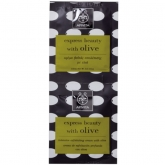 Apivita Intensive Exfoliating Mask With Olive 2x8ml