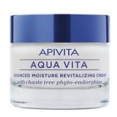 Apivita Aqua Vita Crema Gel Hidratante Avanzada Y Revitalizante Para Pieles Grasas Mixtas 50ml