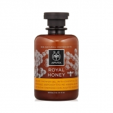 Apivita Royal Honey Creamy Shower Gel with Essential Oils 300ml