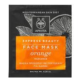 Apivita Mascarilla Facial Iluminadora Con Naranja 2x8ml