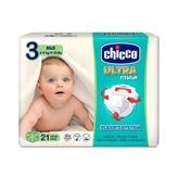 Chicco Dry Fit&Fun Maxi Pañales Talla 3-9kg 21 Unidades